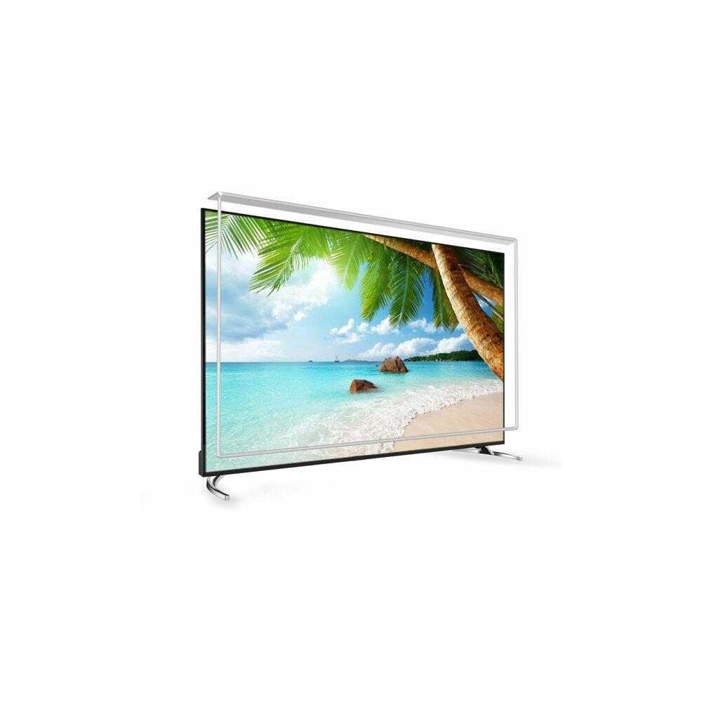 Armor 43 inç 109 cm TV Ekran Koruyucu Fiyatları
