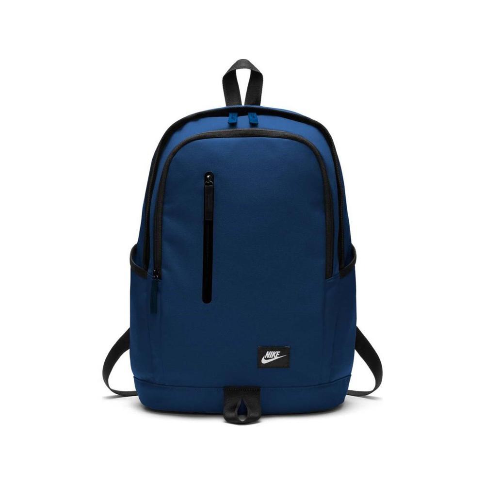 f836b95fd2dd3 En Ucuz Nike Okul Çantası Fiyatları ve Modelleri - Cimri.com