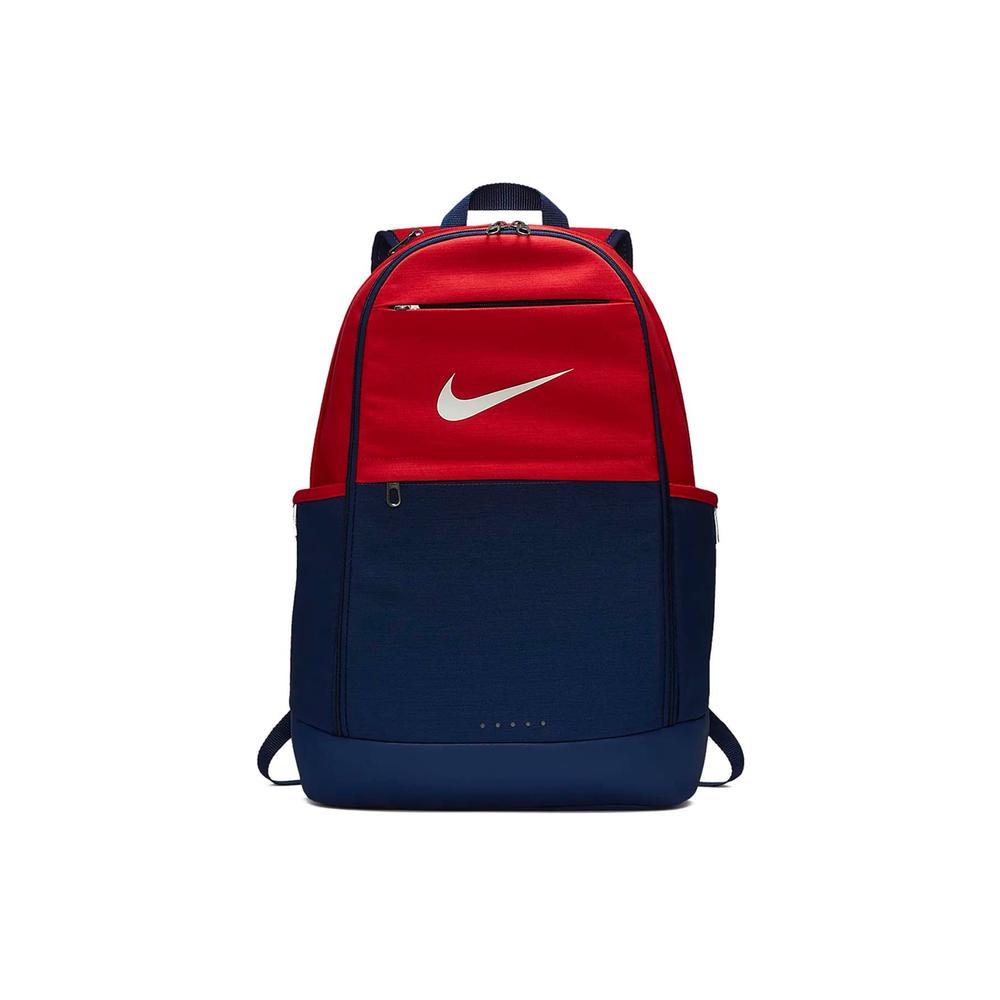 143aff4cf9253 Nike Sırt Çantaları Fiyat ve Modelleri