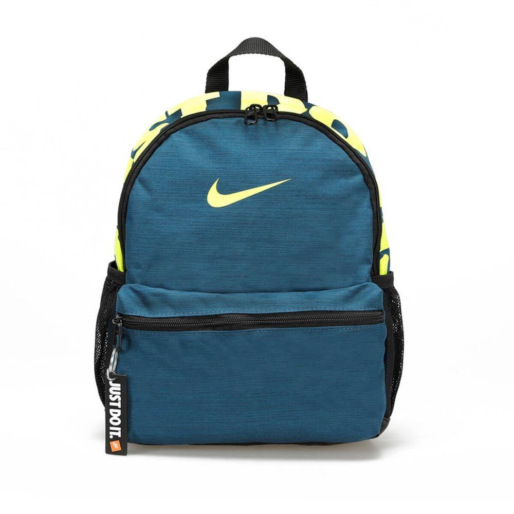 b813b70030082 En Ucuz Nike Okul Çantası Fiyatları ve Modelleri - Cimri.com