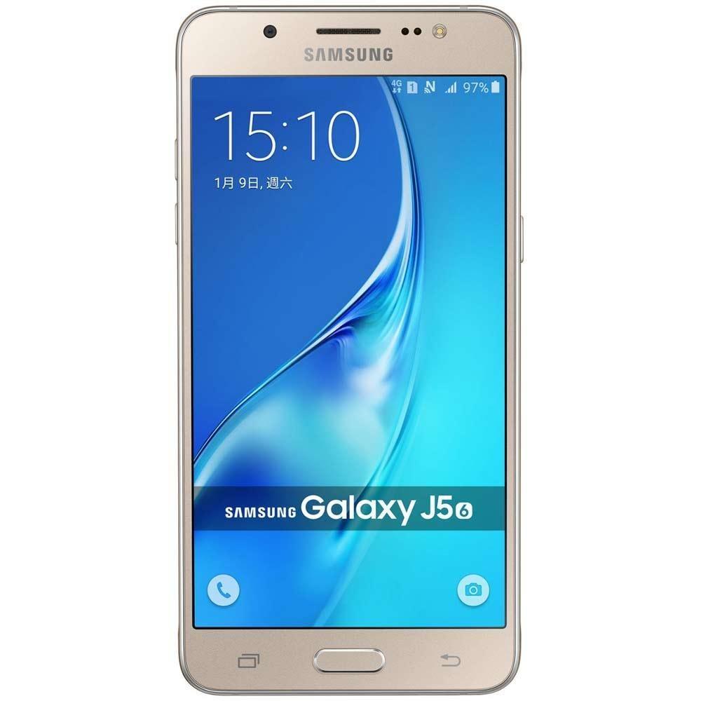 samsung galaxy j5 2016 j510f 16 gb 5 2 inc cift hatli 13 mp akilli cep telefonu