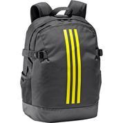 a451c67222 Adidas Sırt Çantası Adidas Okul Çantası Adidas Laptop Çanta POWER 7681Gri  Sarı Renk