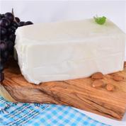 Mozzarella Peyniri Fiyatı Fiyat Ve Modelleri