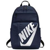 06fee54bda9c6 Nike Sportswear Elemental BA5381-451 Erkek Çocuk Okul Sırt Çantası Lacivert
