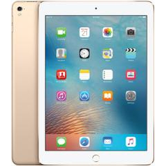 Apple iPad Pro 32 GB 9.7 İnç Wi-Fi Tablet PC Altın Sarısı