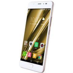 Casper VIA P1 32GB 5.2 inç 16 MP Akıllı Cep Telefonu Altın ...