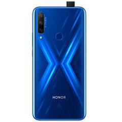 Honor 9X 128GB 4GB Ram 6.59 48MP Akıllı Cep Telefonu Fiyatları