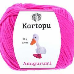 Kartopu Amigurumi Gül Kurusu El Örgü İpi - K763 - Hobium | 240x240