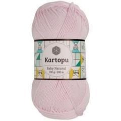 Kartopu Amigurumi Yarn, Pink - K787 - Hobiumyarns | 240x240