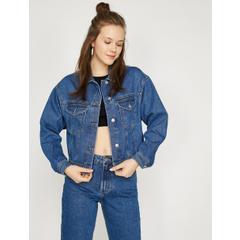 28bb868dbd2bb En Ucuz Koton 9YAK57037MDFA5 Klasik Yaka Jean Kadın Ceket Fiyatları