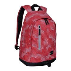 16a45b3d849d5 En Ucuz Nike BA4856-657 All Access Halfday Sırt Çantası Fiyatları