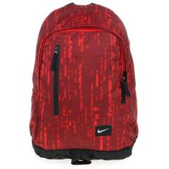 1c23ed3efe988 En Ucuz Nike BA4856-651 Erkek Çocuk Okul Sırt Çantası Kırmızı Fiyatları