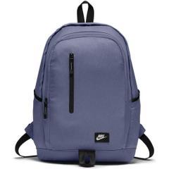 b286a202ddfdc En Ucuz Nike BA4857-491 Gri Okul Sırt Çantası Fiyatları