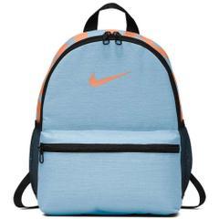 d639b73bb27a2 En Ucuz Nike BA5559-494 Küçük Boy Anaokulu Sırt Çantası Fiyatları