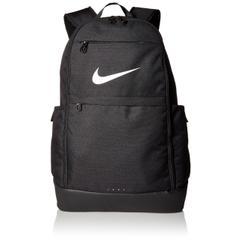 6d99dd760360f En Ucuz Nike BA5892-010 Siyah Brasilia Unisex Sırt Çantası Fiyatları