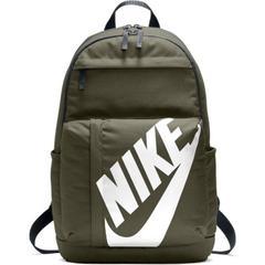 3a5d4afa121cb En Ucuz Nike BA5381-395 Unisex Sırt Çantası Fiyatları