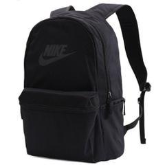 7d16081fde376 En Ucuz Nike BA5749-010 Unisex Sırt Çantası Fiyatları