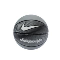 Dominate Topu Nike Basketbol Ucuz En Fiyatları UwZqEE