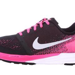 best authentic 80122 5a6fa Nike 747966-001 Lunarglide 7 Gs Çocuk Koşu Ayakkabısı ...