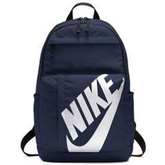 2854da3f34d03 Nike Sportswear Elemental BA5381-451 Erkek Çocuk Okul Sırt Çantası Lacivert  ...