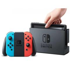 Nintendo Switch 32GB Oyun Konsolu