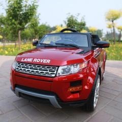 En Ucuz Orjinal Lisanli Range Rover Akülü Araba 12 Volt Fiyatları