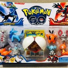 Amigurumi Pokemon oyuncakları – 10marifet.org | 240x240