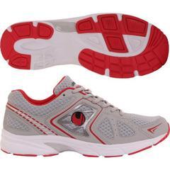 262db46274943 En Ucuz Uhlsport Munich Gri Erkek Koşu Ayakkabısı Fiyatları