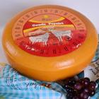 250 gr Gouda Sade İnek Peynir