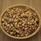 250 gr Kavurga Çifte Kavrum Yumuşak Elek Üstü Yeni Mahsül Mısır