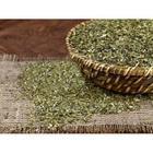 250 gr Mate Yaprağı Çayı