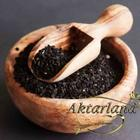 Aktarland 250 gr Öğütülmüş Çörek Otu