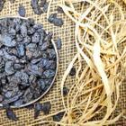 Antep Bakkalım 500 gr Kilis Karası Siyah Kuru Üzüm