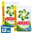 Ariel 2x6 kg Dağ Esintisi Toz Çamaşır Deterjanı
