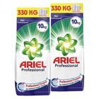 Ariel Matik 2x10 kg Toz Çamaşır Deterjanı
