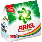 Ariel Parlak Renkler 1.5 Kg Toz Çamaşır Deterjanı