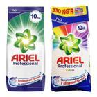 Ariel Professional Beyazlar ve Parlak Renkler 10+10 kg Toz Deterjanı