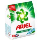 Ariel Toz Dağ Esintisi 4.5 kg Çamaşır Deterjanı