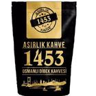 Asırlık 1453 200 gr Osmanlı Dibek Kahvesi