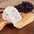 Ayvalık 1 kg Kekikli Sepet Peyniri