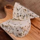 Ayvalık 500 gr Az Tuzlu Van Otlu Sepet Peyniri