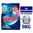 Bingo Matik 9 kg Beyaz Renkli Toz Çamaşır Deterjanı