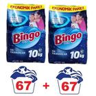 Bingo Matik Sık Yıkananlar 67 Yıkama 2 x 10 kg Toz Çamaşır Deterjanı