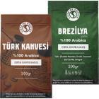Cope Of Coffee 400 gr Türk Kahvesi Brezilya Santos Kahve