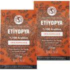 Cope Of Coffee 500 gr Avantaj Paketi Etiyopya Kahve