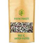 Fıstık Paketi 1 kg Boz Yeşil İç Antep Fıstığı