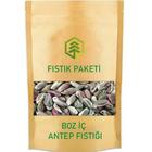 Fıstık Paketi 400 gr Boz Yeşil İç Antep Fıstığı