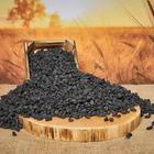 Kuruyemiş Kapımda 500 gr Çekirdeksiz Siyah Kuru Üzüm