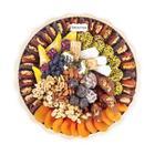 Kutlayan Hediyelik Kuru Meyve Kayısı Çikolata Tepsisi 2,1 kg No 8