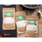 Makarna Lütfen 3x45 gr 3'lü Mantar Çorbası Paketi